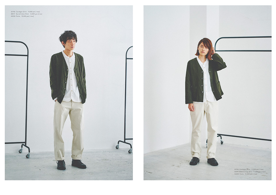 2016 Autumn & Winter