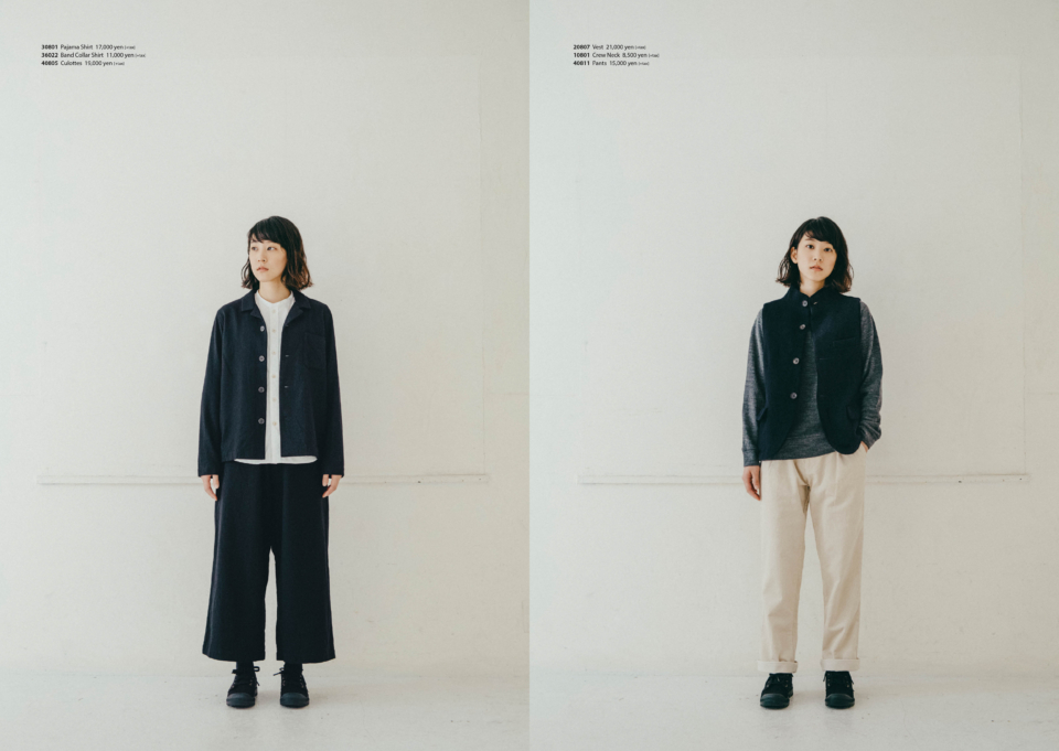 2017 Autumn & Winter