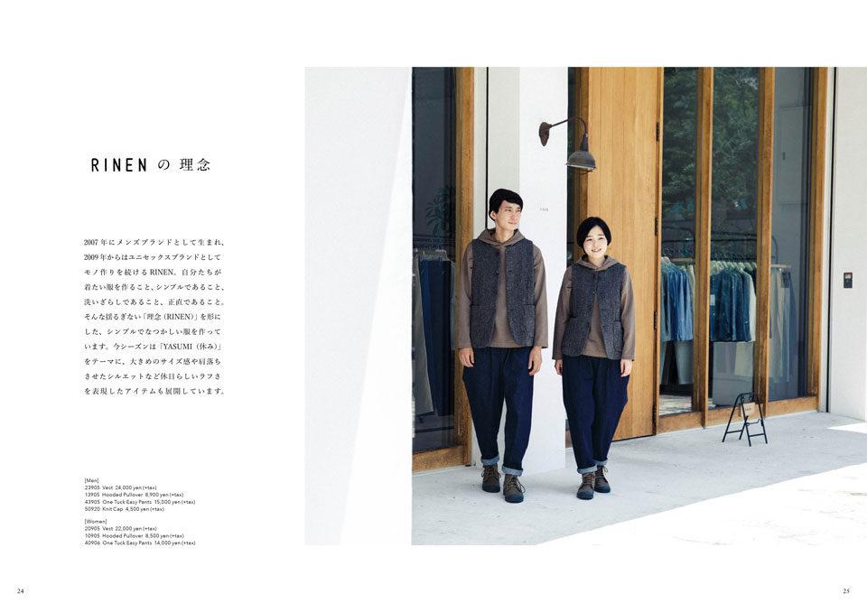 2018 Autumn & Winter